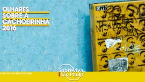 """Inscrições abertas para o Curso """"Olhares sobre a Cachoeirinha 2016"""""""