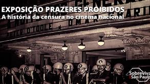Exposição 'Prazeres Proibidos' no MIS