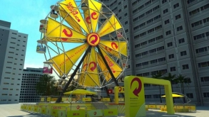 Roda Gigante da Skol no Largo da Batata