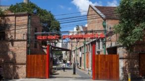 Unidades da rede Sesc SP ficam fechadas até o fim do mês