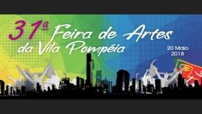 31ª Feira de Artes da Vila Pompeia acontece neste domingo