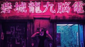 Edifício Tokyo: 9 andares de festa, música, gastronomia e cultura