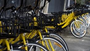 Bike por R$ 1 – Conheça o Yellow