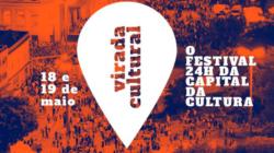 SPCine transmite ao vivo atrações da Virada Cultural 2019