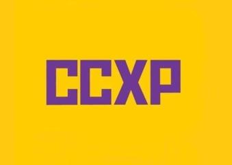Roteiro CCXP19: o que fazer em cada dia de evento