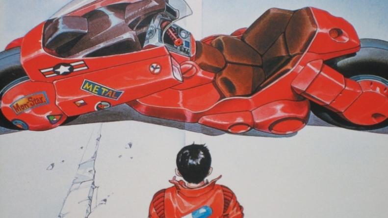 CCBB recebe clássicas animações japonesas em mostra especial