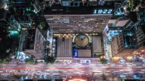 Tour por São Paulo: 5 passeios grátis para conhecer a cidade