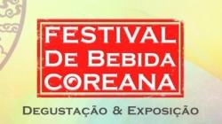 Centro Cultural Coreano no Brasil promove 2° Festival de Bebida Coreana