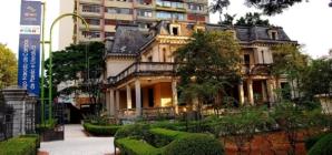 Casa das Rosas celebra 16 anos como Espaço Haroldo de Campos