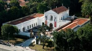 Conheça o Museu da Casa Brasileira
