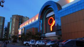 Fase Vermelha: Shopping Ibirapuera e modelo alternativo de vendas