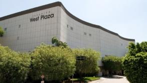 Fase Vermelha do Shopping West Plaza