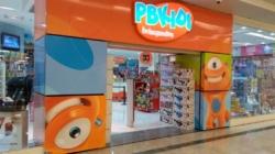 Grande rede varejista de brinquedos, PBKids completou seu 27º aniversário