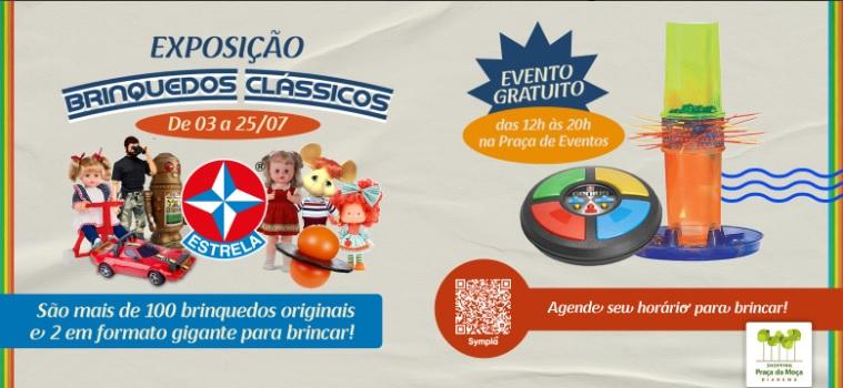 Exposição de brinquedos antigos está em cartaz no Shopping Praça da Moça